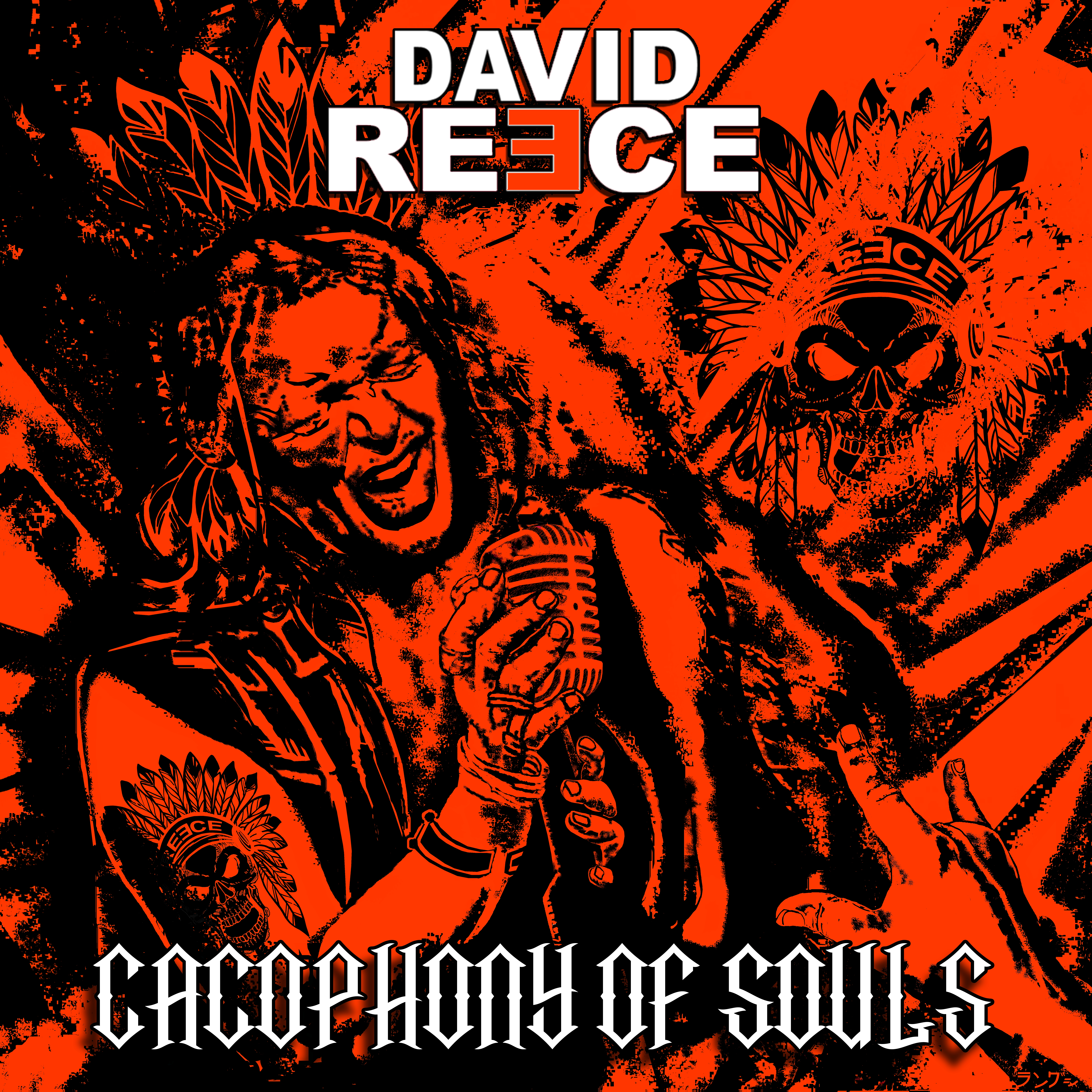 Review: REECE Cacophony Of Souls